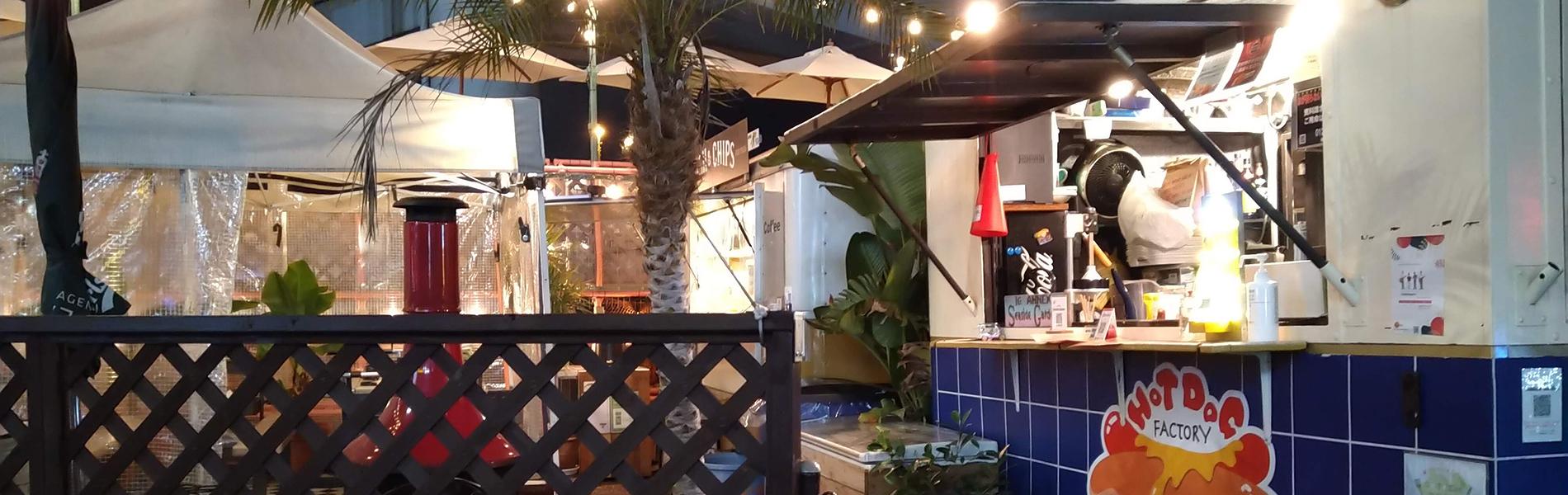 Cafe「シーサイドガーデン」