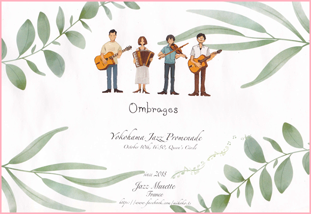 Band「Ombrages」